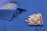 "Класична шкільна сорочка для хлопчика ""Княжич"""