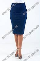 Трикотажная юбка-карандаш с высокой посадкой, Дана синяя