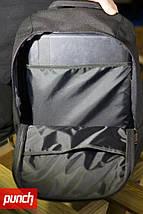 Рюкзак, PUNCH, черно-голубой, спортивный рюкзак, стильный, молодежный рюкзак, фото 2