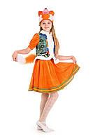 """Детский карнавальный костюм """"Лисица"""""""