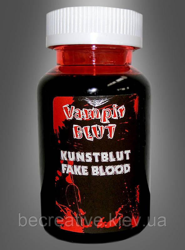 Поддельная кровь + шпритц