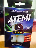 Мячик для настольного тенниса ATEMI *** (1шт-40мм) ( оригинал )