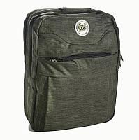 Удобный и практичный рюкзак RG50161