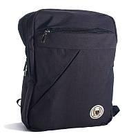 Эргономичный рюкзак SMILE RG50165, фото 1