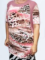 Красивая женская туника с тигровым принтом