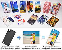 Печать на чехле для HTC Desire 530 / 630 Dual Sim (Cиликон/TPU)