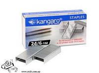 Скобы для степлера Kangaro №24/6 1000шт