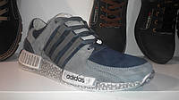 Кроссовки Adidas EQT Running Guidance 93 NMD (серо синие), фото 1