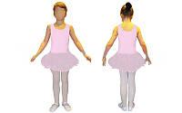 Купальник (трико) гимнастич. Бифлекс корот. рукав с юбкой розов CO-3527-NP (р-р S-L, рост-110-134см)