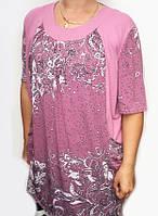 Нежная женская туника розового цвета