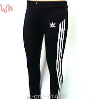 """Подростковые (р.32-42) спортивные брюки """"спорт-адидас-стиль"""" (дайвинг)  для девочек 6-14 лет"""