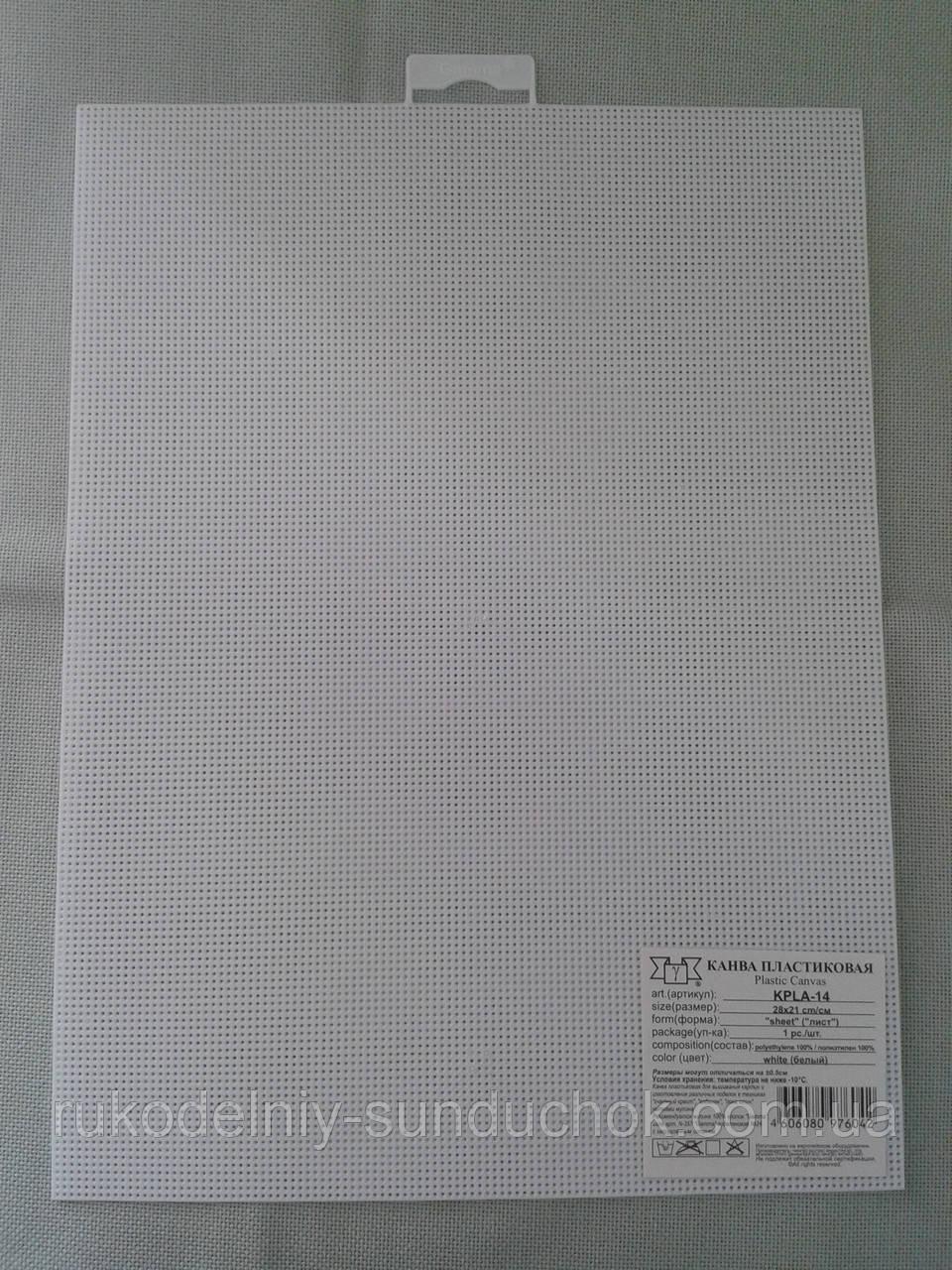 Канва пластиковая Gamma 14 каунт (KPLA-14) полупрозрачная