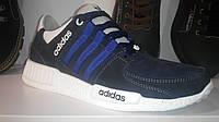 Кроссовки Adidas EQT Running Guidance 93 NMD (синие), фото 1