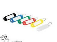 Брелки для ключей Buromax 5471 6шт