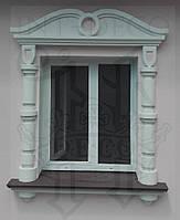 Обрамление окон на фасаде дома - индивидуальный проект