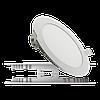 NIGAS Встраиваемый светильник светодиодный LED-NGS-41R 4500K 12W(вт), круг
