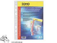 Прозрачные файлы Soho А5 100шт 30мкм глянц