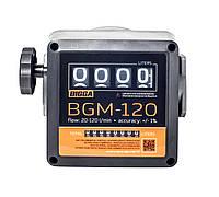 BGM-120 - счетчик учета дизельного топлива, при продуктивности 20-120 л/мин