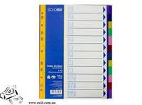 Разделитель А4 EconoMix 1-12 бланков пласт цветн