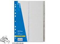 Розділювач А4 Buromax 1-31 цифровий пласт сірий