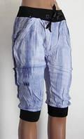 Летние женские бриджи S, M, L, XL, XXL. Цвет голубой