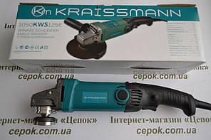 Болгарка Kraissmann 1050 KWS 125e