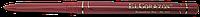 Механический карандаш для губ  №455 Roseship Tea