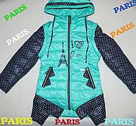 """Куртка- жилет на девочку """"трансформер"""" демисезонная р.36"""