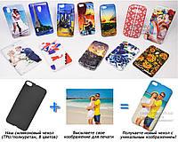 Печать на чехле для HTC One X9 (Cиликон/TPU)