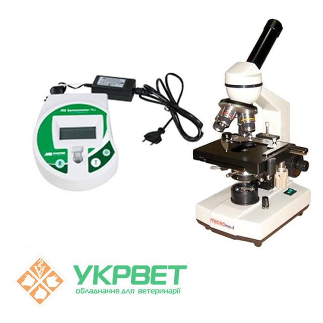 Оборудование для исследования спермы хряков