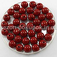 (20 грамм) Бусины пластиковые диаметр 10мм (примерно 36шт) Цвет - спелая вишня