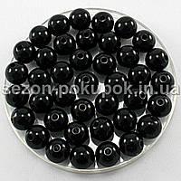 (20 грамм) Бусины пластиковые диаметр 10мм (примерно 36шт) Цвет - черный