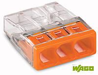 Компактные клеммы WAGO 2273-243 с пастой Alu-Plus