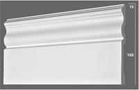 Плинтус SPM-1531