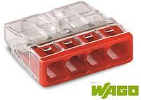 Компактные клеммы WAGO 2273-244 с пастой Alu-Plus