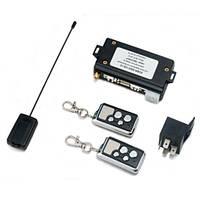 Автосигнализация SOBR-GSM 120