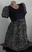 Платье-туника женская леопардовая 44-48