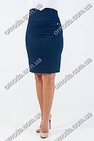 Классическая юбка с завышенной талией, Келли синяя
