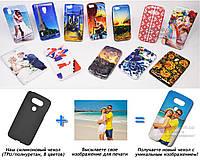 Печать на чехле для LG G5 SE (Cиликон/TPU)