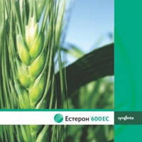 Гербицид Естерон 600 EC