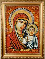 """Икона """"Казанская Богородица"""" 15х20 см"""