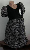 Туника женская леопардовая 44-48, фото 1