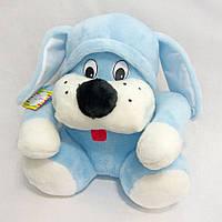 Мягкая игрушка Собака Пегус голубая