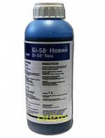 Инсектицид Би-58 Новий