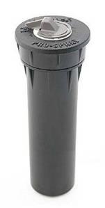 Веерный спринклер, дождеватель PROS 04