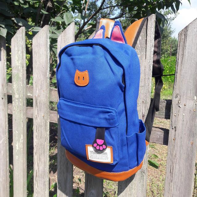 Стильный школьный рюкзак с ушками