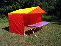 Торговая палатка 3x3м