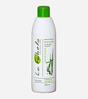 Бальзам La Fabelo Professional для сухих и окрашенных волос с экстрактом бамбука и пшеничной плацентой 300мл