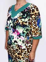 Нарядное женское платье с тигровым принтом