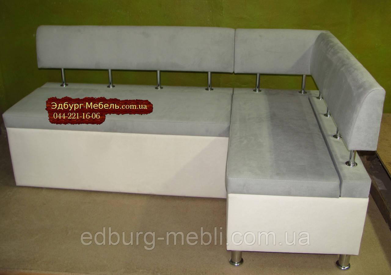 Диван кухонный от производителя Киев для узкой кухни